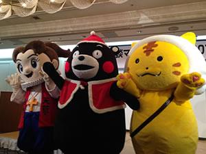 観光商談マッチングフェア2013・東京会場:KKRホテル東京のイメージ
