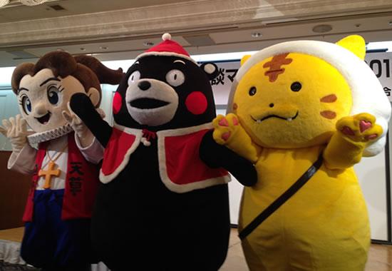 観光商談マッチングフェア2013・東京会場:KKRホテル東京
